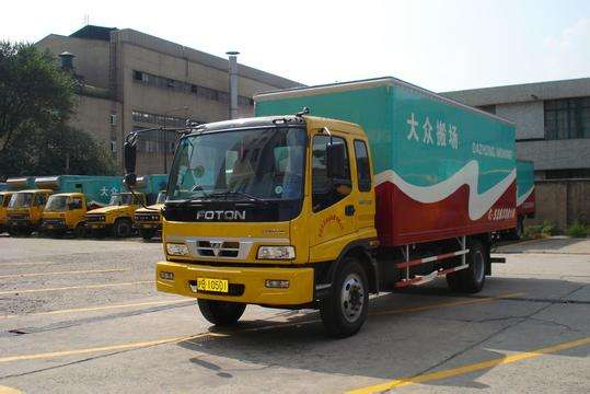 evaluate what a good moving company Shanghai features