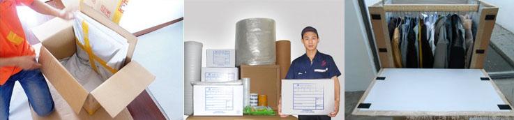 搬家公司要靠服务质量让客户满意赞赏